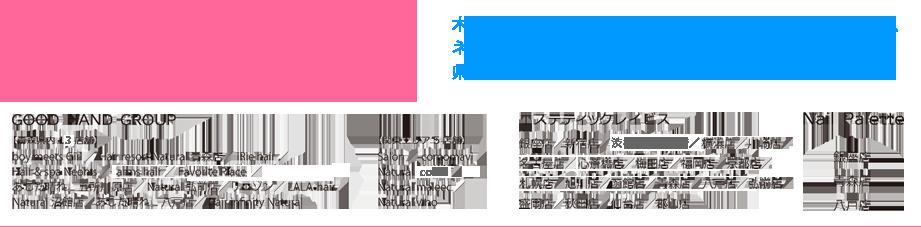 株式会社ケンジ
