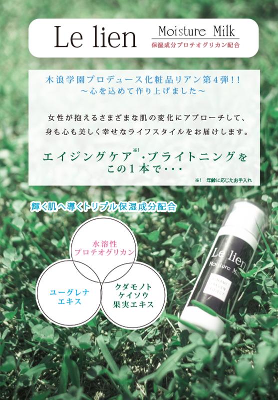 moisture_milk