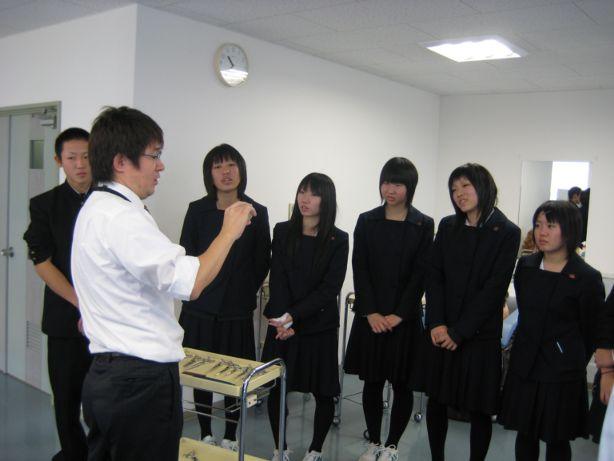 木造高等学校制服画像
